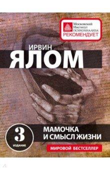 porno-devok-seks-s-figuristoy-mamochkoy-zhestkim-russkim-perevodom