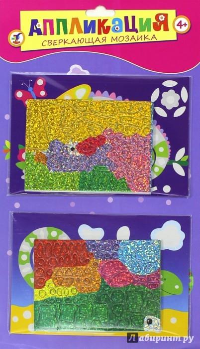 """Иллюстрация 1 из 9 для Набор для детского творчества. Чудо-мастерская: сверкающая мозаика """"Хамелеон. Ящерица"""" (2775)   Лабиринт - игрушки. Источник: Лабиринт"""