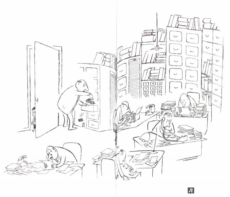 Иллюстрация 1 из 22 для Малыш Николя путешествует - Рене Госинни | Лабиринт - книги. Источник: Лабиринт