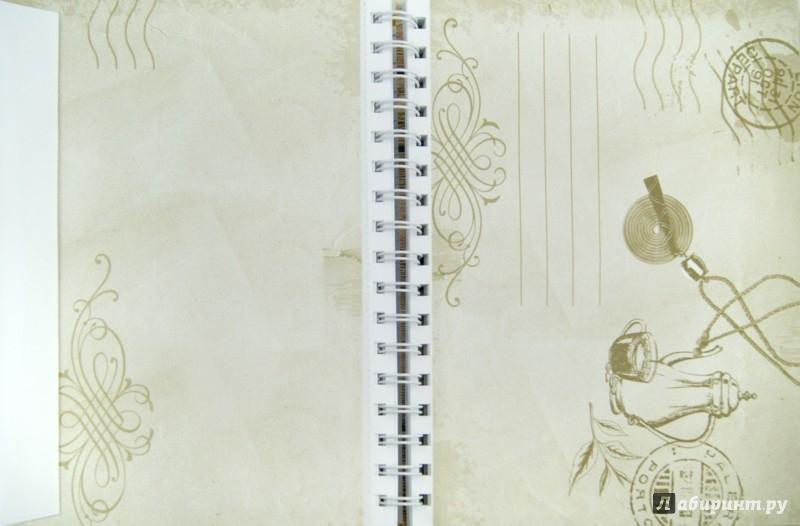 Иллюстрация 1 из 7 для Наш семейный архив | Лабиринт - сувениры. Источник: Лабиринт