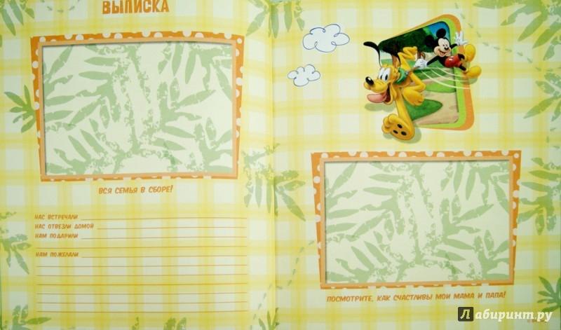 Иллюстрация 1 из 17 для DISNEY. Альбом для фото. Наш малыш (Микки) | Лабиринт - сувениры. Источник: Лабиринт