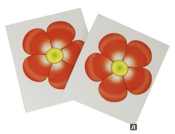 Иллюстрация 1 из 5 для Счетный материал (набор из 20 карточек) Пчелки, цветки | Лабиринт - книги. Источник: Лабиринт