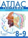 География. Физическая география России. Население и хозяйство России. 8-9 классы. Атлас
