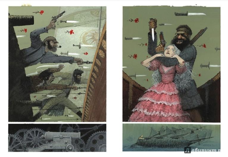 Иллюстрация 1 из 44 для Две невесты и любовный напиток - Софья Прокофьева | Лабиринт - книги. Источник: Лабиринт