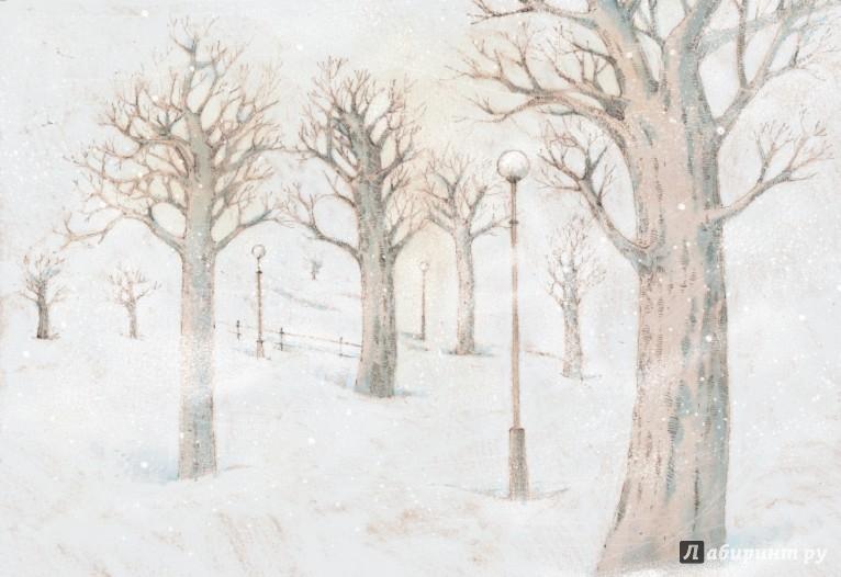 Иллюстрация 1 из 30 для Куда идет снег - Ирина Зартайская | Лабиринт - книги. Источник: Лабиринт
