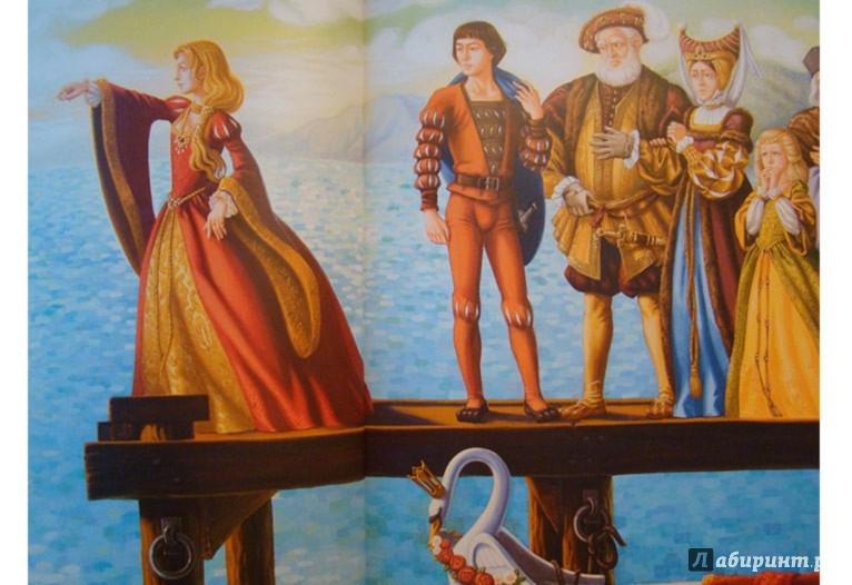 Иллюстрация 1 из 36 для Сказки Братьев Гримм - Гримм Якоб и Вильгельм | Лабиринт - книги. Источник: Лабиринт