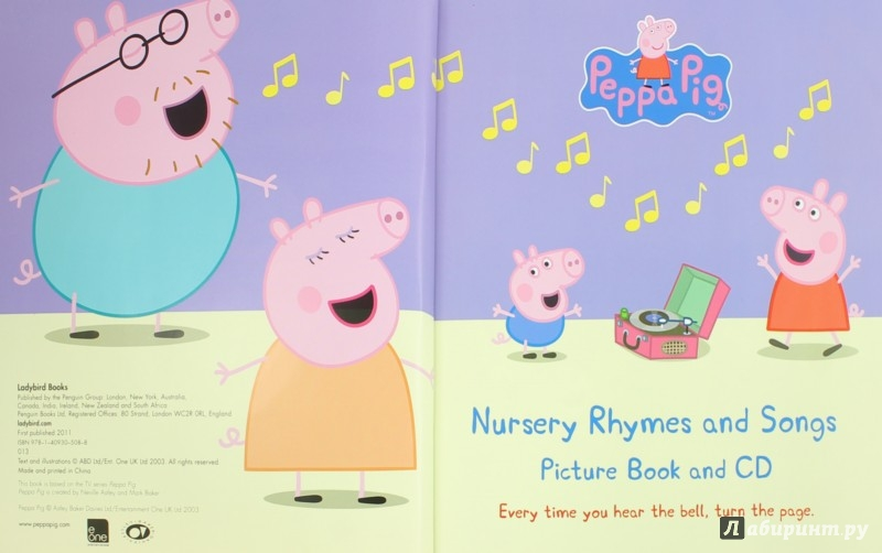 Иллюстрация 1 из 16 для Nursery Rhymes & Songs (+CD) | Лабиринт - книги. Источник: Лабиринт