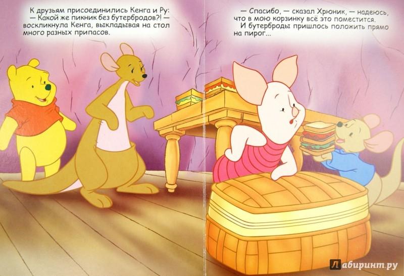 Иллюстрация 1 из 16 для Disney. Пикник Хрюника. Глазки. А5 | Лабиринт - книги. Источник: Лабиринт