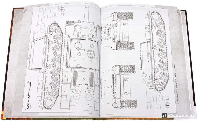 Иллюстрация 1 из 2 для СУ-152 и другие САУ на базе танка КВ - Юрий Пашолок | Лабиринт - книги. Источник: Лабиринт
