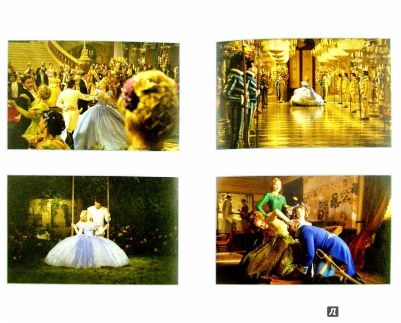 Иллюстрация 1 из 7 для Золушка. История одной мечты - Элизабет Рудник | Лабиринт - книги. Источник: Лабиринт