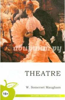 Театр (на английском языке)