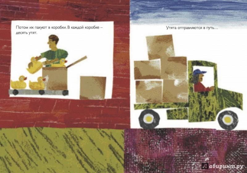 Иллюстрация 1 из 45 для Десять резиновых утят - Эрик Карл | Лабиринт - книги. Источник: Лабиринт