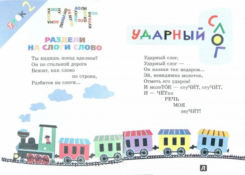 Иллюстрация 1 из 27 для Весёлая азбука - Маршак, Берестов | Лабиринт - книги. Источник: Лабиринт