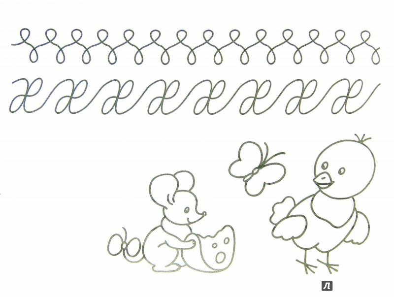 Иллюстрация 1 из 8 для Волшебные узоры. Волшебные прозрачные страницы | Лабиринт - книги. Источник: Лабиринт