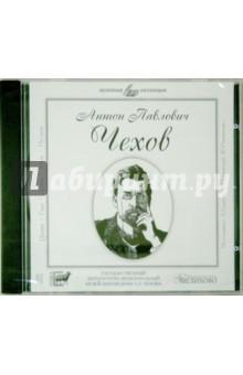 Рассказы Циник (CD) чехов антон павлович психопаты рассказы повести