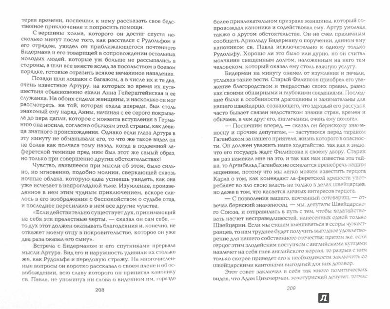 Иллюстрация 1 из 24 для Собрание сочинений в 10-ти томах - Вальтер Скотт | Лабиринт - книги. Источник: Лабиринт