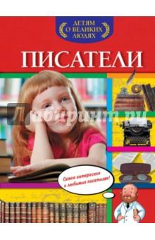 Писатели анатолий федорович кони о русских писателях избранное