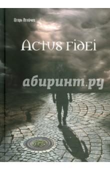Actus fidei плакат a3 29 7x42 printio драко малфой