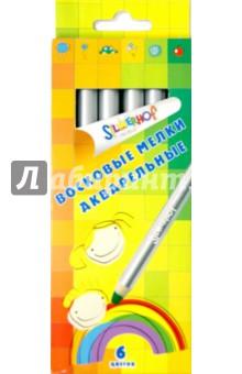 Мелки восковые акварельные EMOTIONS (6 цветов) (884165-06) Silwerhof
