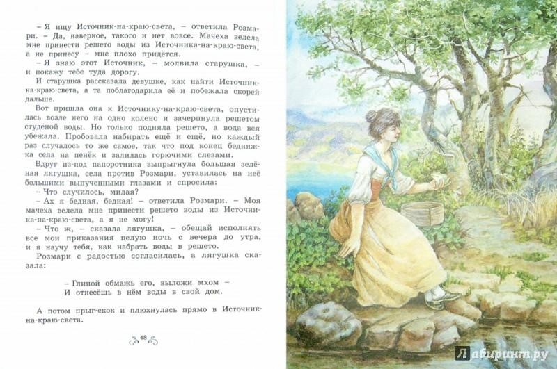 Иллюстрация 1 из 41 для Том - мальчик с пальчик | Лабиринт - книги. Источник: Лабиринт