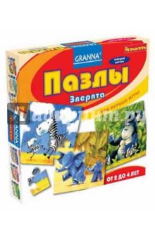 Купить Пазлы Зверята (1003ВВ), Granna, Наборы пазлов
