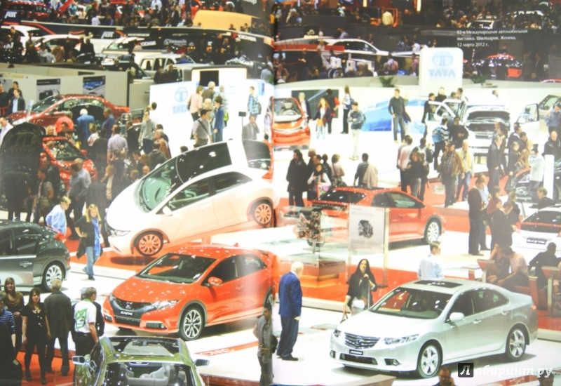 Иллюстрация 1 из 20 для 100 самых дорогих автомобилей мира - Лурье, Назаров | Лабиринт - книги. Источник: Лабиринт