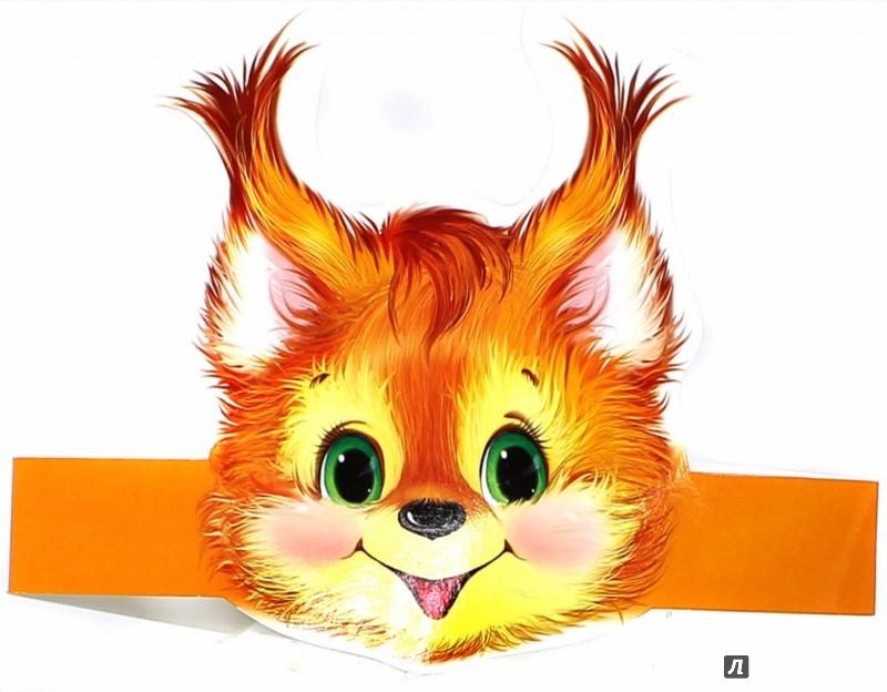 Иллюстрация 1 из 4 для Маска-ободок Белочка (МА-7975) | Лабиринт - игрушки. Источник: Лабиринт