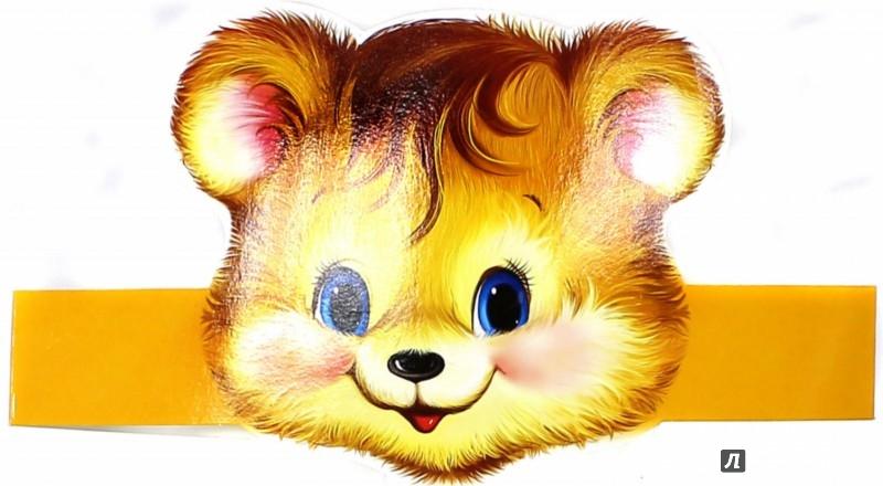 Иллюстрация 1 из 2 для Маска-ободок Медвежонок (МА-7977) | Лабиринт - игрушки. Источник: Лабиринт