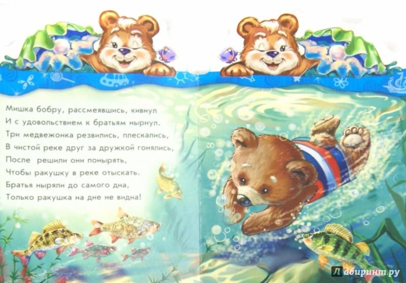 Иллюстрация 1 из 15 для Здравствуй - Геннадий Меламед | Лабиринт - книги. Источник: Лабиринт