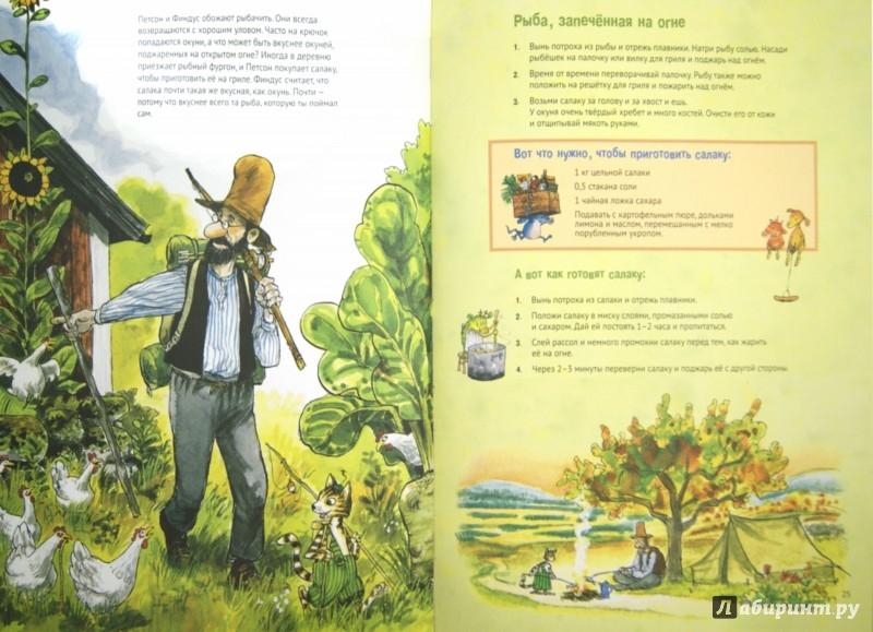 Иллюстрация 1 из 74 для Готовим вместе с Петсоном и Финдусом - Нурдквист, Самуэльсон | Лабиринт - книги. Источник: Лабиринт