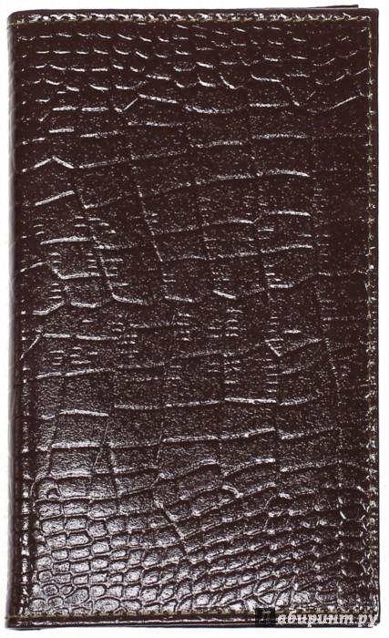 Иллюстрация 1 из 5 для Двойная обложка паспорт и автодокументы (кожа, коричневая) | Лабиринт - канцтовы. Источник: Лабиринт