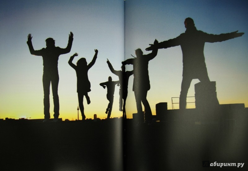 Иллюстрация 1 из 22 для Большая книга о любви. 100 лучших экспертов со всего мира, 100 главных секретов любви - Лео Борманс | Лабиринт - книги. Источник: Лабиринт