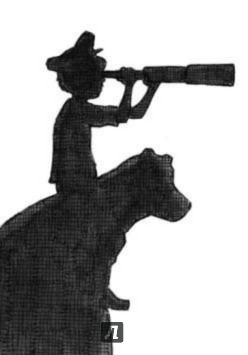 Иллюстрация 1 из 43 для Мальчик и Медведь в лодке - Дэйв Шелтон | Лабиринт - книги. Источник: Лабиринт