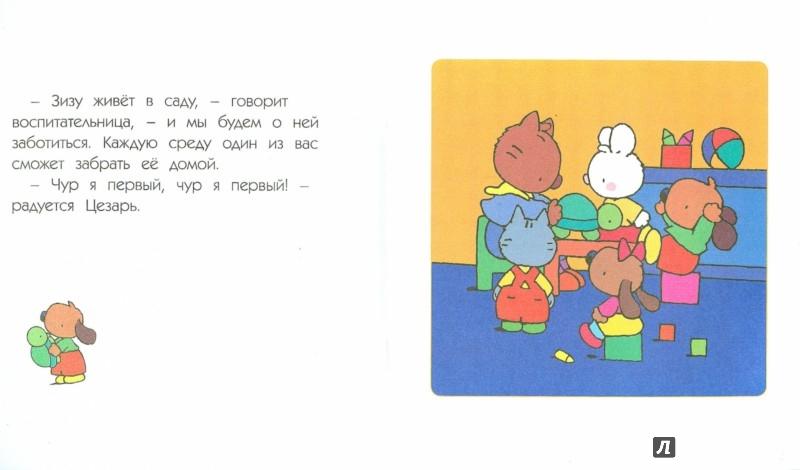 Иллюстрация 1 из 17 для Маленький Белый Кролик идет в детский сад - Флури, Буанар | Лабиринт - книги. Источник: Лабиринт