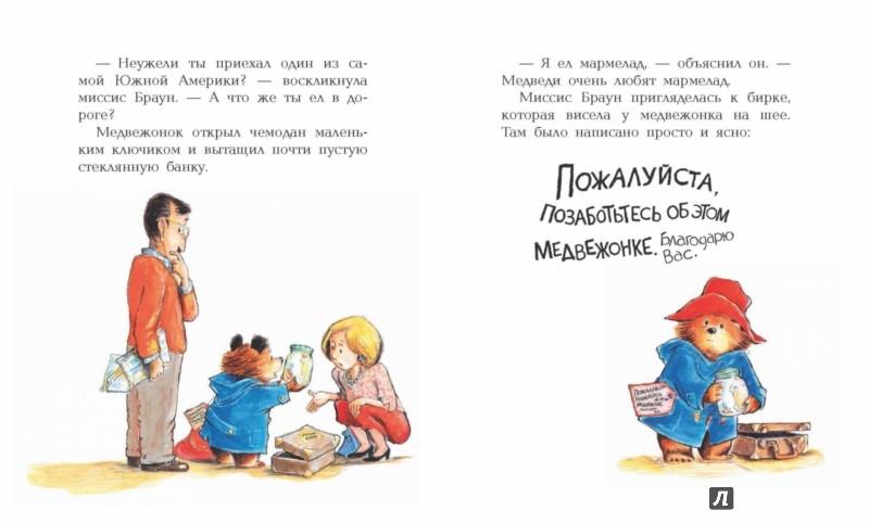 Иллюстрация 1 из 43 для Медвежонок Паддингтон и его друзья - Майкл Бонд | Лабиринт - книги. Источник: Лабиринт