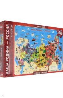 Карта-пазл Наша Родина - Россия (260 деталей)