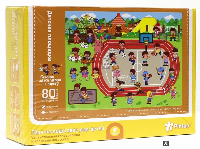 Иллюстрация 1 из 3 для Пазл на подставке. Детская площадка. 80 деталей | Лабиринт - игрушки. Источник: Лабиринт