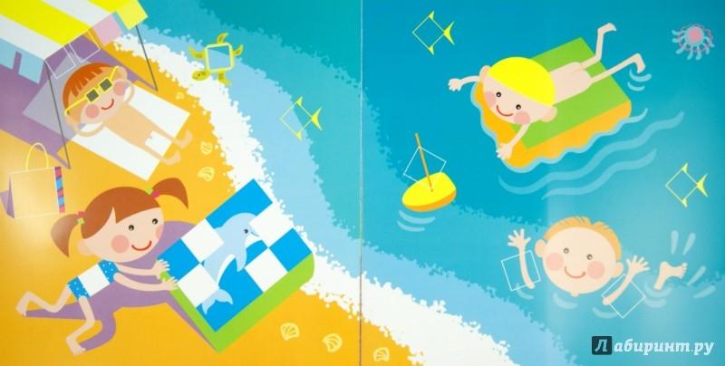 Иллюстрация 1 из 6 для Дети путешествуют. Подбери и приклей квадраты | Лабиринт - книги. Источник: Лабиринт