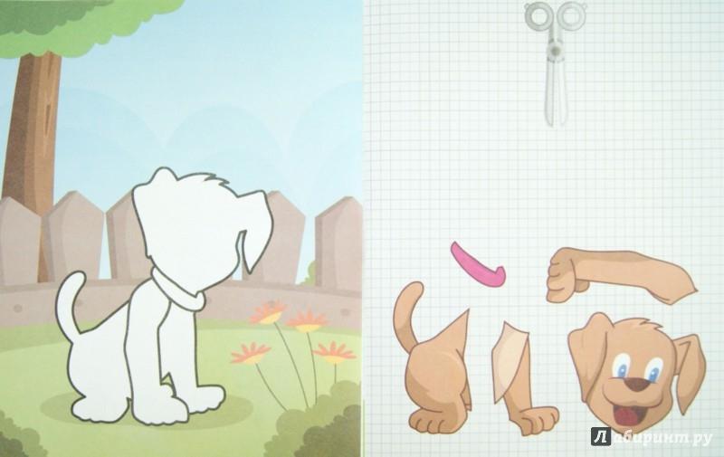 Иллюстрация 1 из 2 для Занимательные аппликации. Ферма. Книжка-аппликация | Лабиринт - игрушки. Источник: Лабиринт