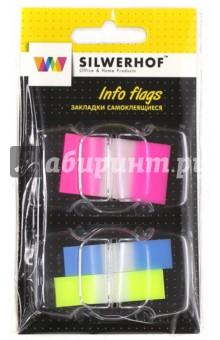 Закладки самоклеящиеся. 50 листов. 3 цвета. 44х25 мм. (801018) закладки самоклеящиеся пластиковые 25 мм 22 шт 680 r lru