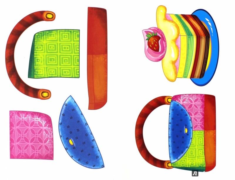 Иллюстрация 1 из 9 для Аппликации для малышей. Для девочек. А4 | Лабиринт - игрушки. Источник: Лабиринт