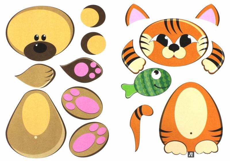 Иллюстрация 1 из 13 для Аппликации для малышей. Любимые животные. А4 | Лабиринт - игрушки. Источник: Лабиринт