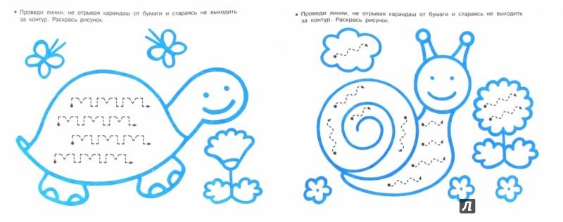 Иллюстрация 1 из 8 для Животные | Лабиринт - книги. Источник: Лабиринт