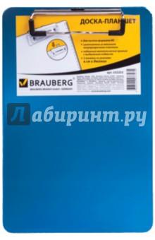 Доска-планшет с верхним прижимом А5, синяя (232232)