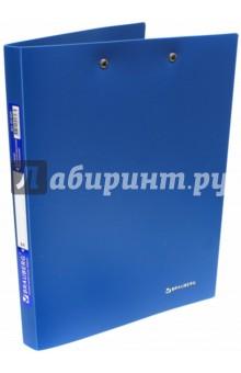 Папка с 2 металлическими прижимами (синяя, до 100листов) (221625)