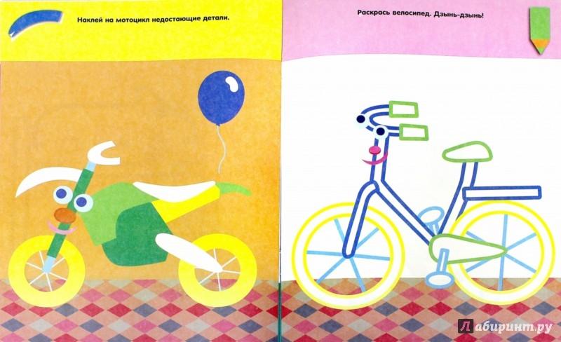 Иллюстрация 1 из 24 для Полезные машины. Раскраски с наклейками | Лабиринт - книги. Источник: Лабиринт