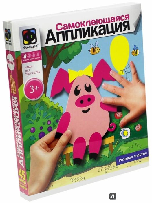 Иллюстрация 1 из 12 для Аппликация самоклеящаяся Розовое счастье (257021) | Лабиринт - игрушки. Источник: Лабиринт