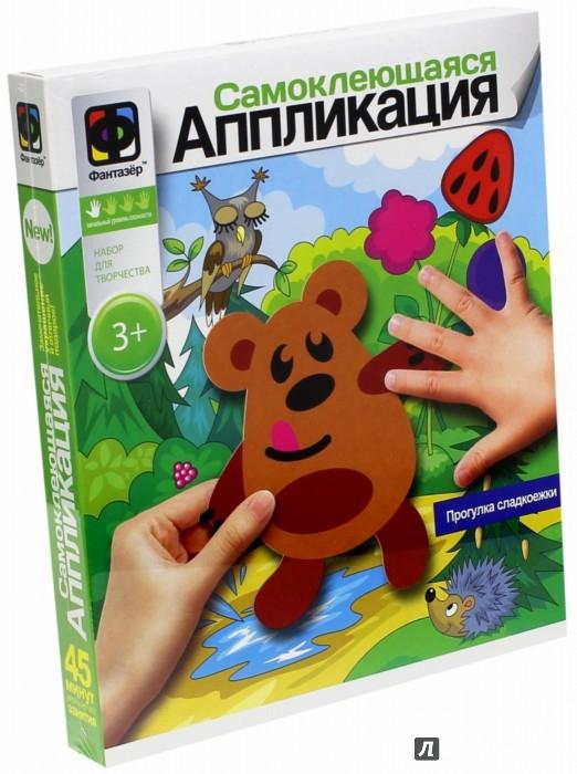 Иллюстрация 1 из 5 для Аппликация самоклеящаяся Прогулка сладкоежки (257023)   Лабиринт - игрушки. Источник: Лабиринт