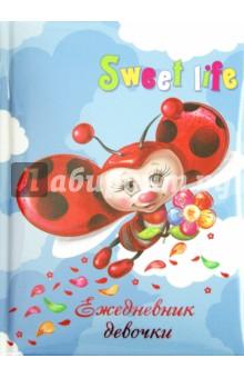 Ежедневник девочки Пчёлка (64 листа, А6) (36895-20) ежедневник девочки волшебный наряд 64 листа а6 36899 20