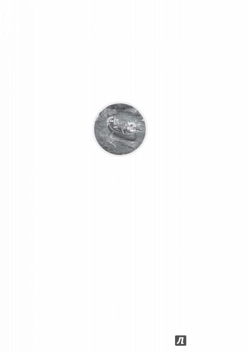 Иллюстрация 1 из 29 для Натаниэль Фладд и логово василиска - Робин Лафевр | Лабиринт - книги. Источник: Лабиринт